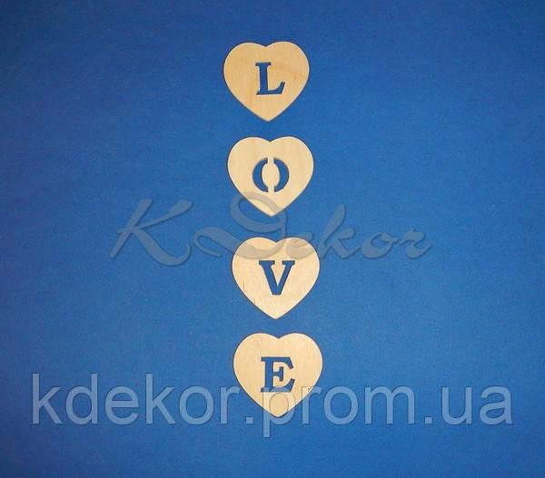 Сердечка (Серце) LOVE №2 заготівля для декупажу та декору
