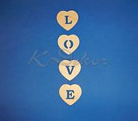 Сердечки LOVE №2