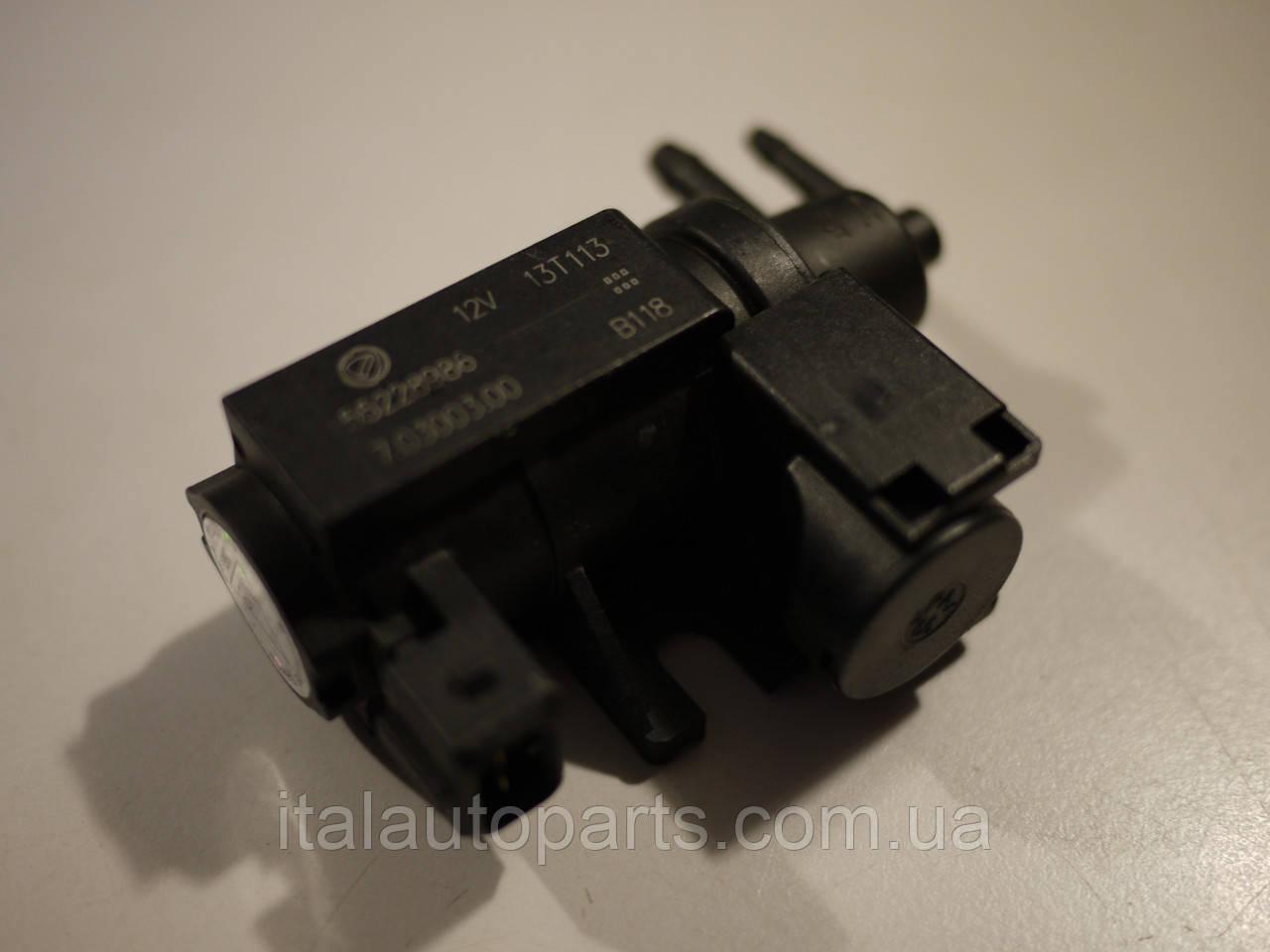 Клапан регулирования давления наддува Fiat Linea 1,3MJTD