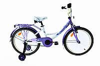 """Велосипед Ardis 20"""" LAGUNA BMX"""