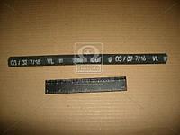 Шланг вакуумного усилителя тормоза ВАЗ (БРТ). 2108-3510050-01Р