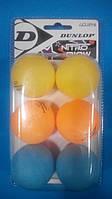Теннисные мячики Dunlop 679213 ( профессиональные ).