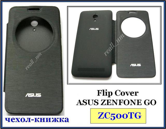 купить View Flip Cover чехол Asus ZenFone Go ZC500TG