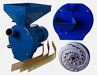 Измельчитель зерна ДТЗ КР-02 + диск-тёрка ДТЗ КР-03