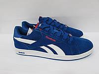 Мужские кроссовки Reebok (6058-5) голубые с белым код 999А