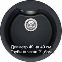 Мойка кухонная врезная гранит размер 49 на 49 см круглая производство Украина, фото 1