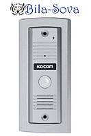 Черно-белая вызывная видео панель Kocom KC-MB20, 380 твл, ик-подсветка, корпус металл