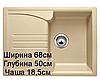 Мойка кухонная врезная гранит размер 68 на 50 см прямоугольная производство Украина
