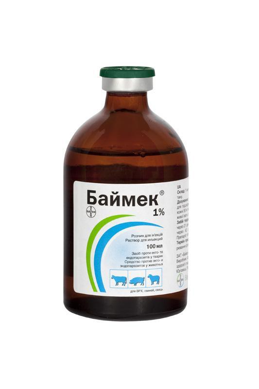 Баймек 1% (ивермектин 10 мг)100,0 ветеринарный противопаразитарный препарат
