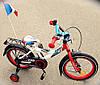 """Велосипед детский Ardis GT Bike 16"""""""