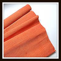 Гофрированная бумага 50*250 см Оранжевая