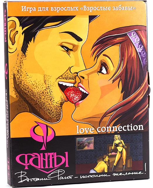 Секс игра взрослые забавы