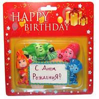 """Свеча на торт детская """"Фиксики"""", С Днем Рождения"""