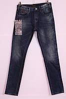 Мужские джинсы Gallop (Код: 9071)