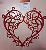 Декор Сердце с вензелями красное 32,5 * 30см