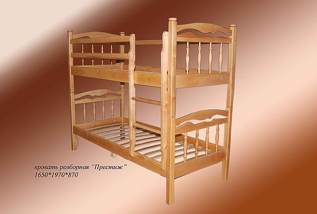 """Детская кровать для двоих двухъярусная """"Престиж"""""""