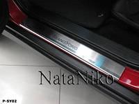 Хром накладки на пороги на Санг Йонг Актион (нерж.) 4-штуки NataNico.