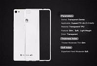 Ультратонкий 0,3мм чехол для Huawei P8 LITE прозрачный