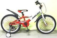 """Велосипед детский Ardis Summer BMX 20"""""""