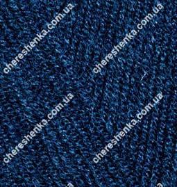 Нитки Alize Sekerim Bebe 58 темно синий, фото 2