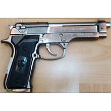 Зажигалка  пистолет с лазером №1880