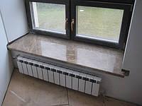 Мраморная плитка в Черкассах