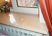 Мраморная плитка в Одессе, фото 1