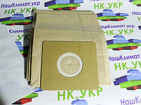 Мешок (пылесборник) для пылесосов ST01C сатурн saturn, 5 штук + универсальный фильтр в подарок (#17)