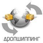 Дропшиппинг в Украине: что это такое, схема работы и подводные камни