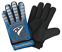 Перчатки вратарские Rucanor G-110 II 22505-02  Руканор