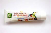 Зубная паста эколюкс с экстрактом календулы