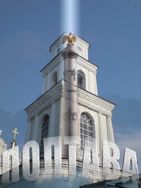 Реставрация ванн Полтава