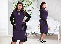 Платье ангоровое с накладными карманами из экокожи