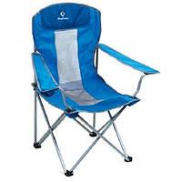 Кресло складное Kingcamp Arms Chairin Steel Blue