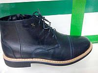 Ботинки мужские 106, фото 1