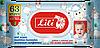 """Серветка волога """"Lili"""" 63шт Алоє  з пластиковою кришкою/-461/27"""
