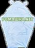 -40% УЦЕНКА Детское махровое уголок-полотенце после купания, 90х90 см, Турция Голубой