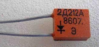 КД212А диод выпрямительный (1A 200V) kd16