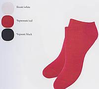 Носки женские Легка хода укороченный  Арт: 5206
