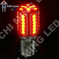 Светодиодная автолампа 1156(P21W)-S25-BA15s-45pcs 1210 (215Lm) RED  (CHI MING)