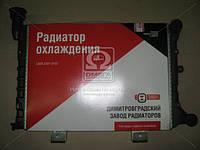 Радиатор водяного охлаждения ВАЗ 2107 инжектор (ОАТ-ДААЗ). 21073-130101220