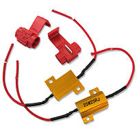 "25W 25 Ом(Ω) резистор-""обманка"" для светодиодных ламп"