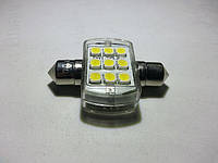Светодиодная софитная автолампа, 36-38mm, FT-1031-9HP1(Ceramic Substrate) (153 Lm)