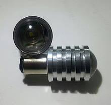 Светодиодная автолампа 1157 - P21/5W/ - BAY15d, 5W (250Lm) двухконтактная