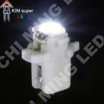 H-B8.7D, белого цвета свечения 1pcs 5050