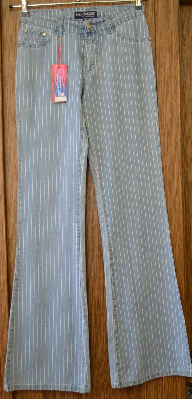 Женские джинсы 135-1