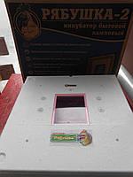 Инкубатор Рябушка ИБМ-70 мех.перев,цифров,терморег,, фото 1
