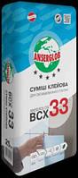 Anserglob BCX 33 для облицовочной плитки 25 кг