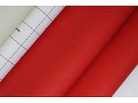 Кожзам перфорированный красный 140 на 90 см Южная Корея