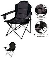 Кресло складное «Мастер Карп» до 120кг КХ-5980
